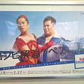 Photos: お京阪。先輩に託された使命がまだ果たせてない。ん~~ん。盗みたい