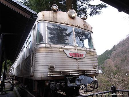 北陸鉄道6011・6061