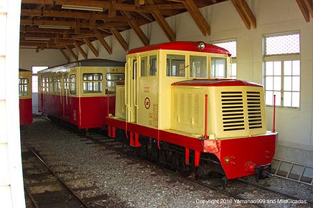 DC121