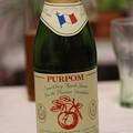 Photos: ピュアポム スパークリング アップルジュース 瓶