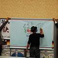 Photos: 泉谷しげる&ボランティア決起集会24