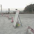 写真: 【新燃岳3度目の爆発的噴火】宮崎県高原町の様子10