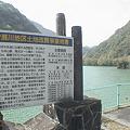 Photos: 一ツ瀬川水系一ツ瀬ダムへ5