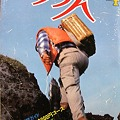 Photos: 1978.4釣り人