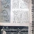 Photos: 朝霧池