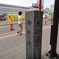 写真: 柳町通 / 東七番丁 【宮城県仙台市宮城野区】