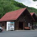 水郡線 袋田駅