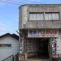 十和田観光電鉄 三沢駅