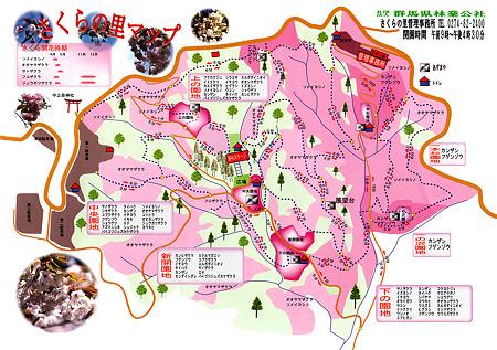妙義山 さくらの里マップ