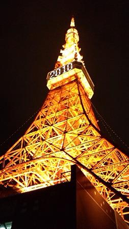 東京タワーなう。