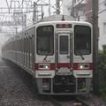 Photos: 東武東上線 30000系31610F