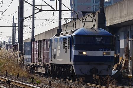 IMGP7872