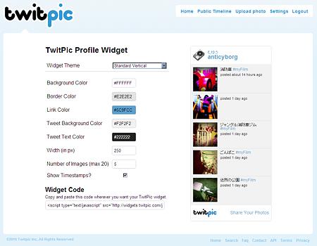 TwitpicWidget