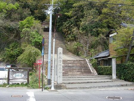 子鍬倉神社の入口