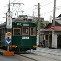 日本の路面電車(鉄道)