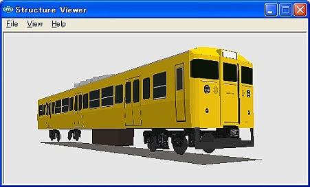 113-Yellow_2