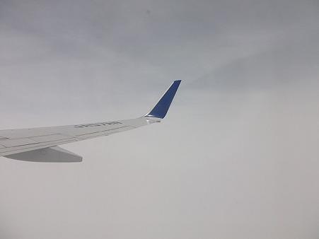 619-sky1