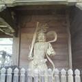 Photos: こんどは幽霊の掛け軸で有名な永国寺へ