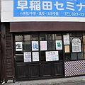 写真: 前橋b_038