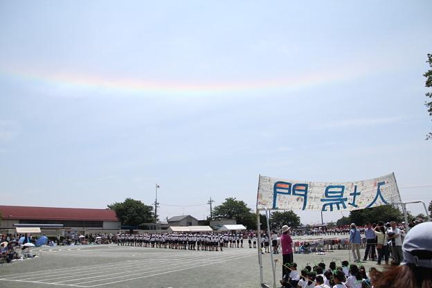 Photos: 逆さ虹