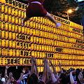 Photos: 靖国の夏