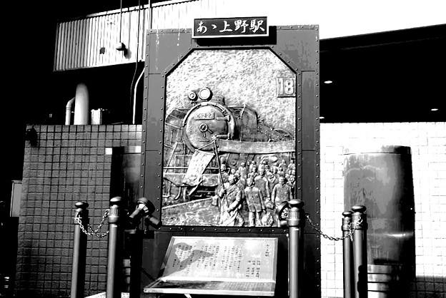 井沢八郎の画像 p1_21