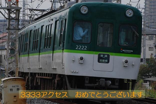 Photos: 2222