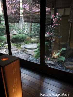 厚凛・廊下と庭