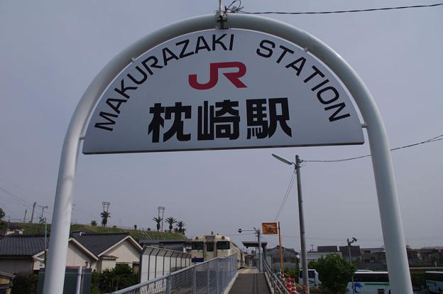 s8574_枕崎駅_鹿児島県枕崎市_JR九州