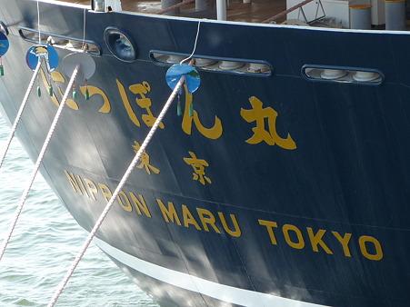 100322-大桟橋 客船2隻 (120)