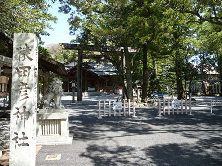 100330-猿田彦神社