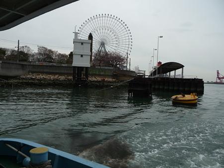 100331-桜島駅→天保山渡船 (58)