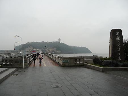 100405-江ノ島 (1)