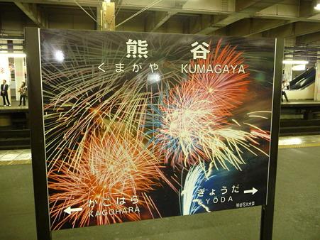 100411-熊谷桜堤