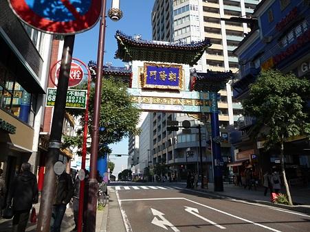 110203-中華街 朝陽門 (5)