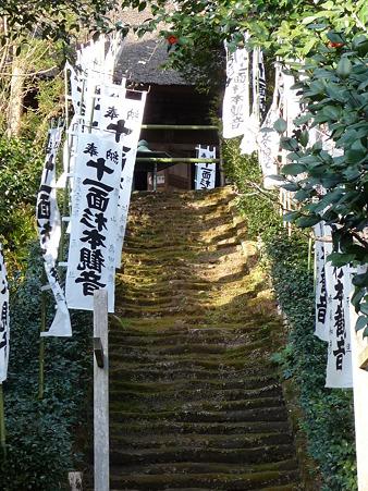110225-杉本観音寺 (19)