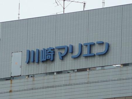 110609-川崎マリエン (2)