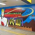 Photos: 駒ヶ林駅構内 三国志イラスト