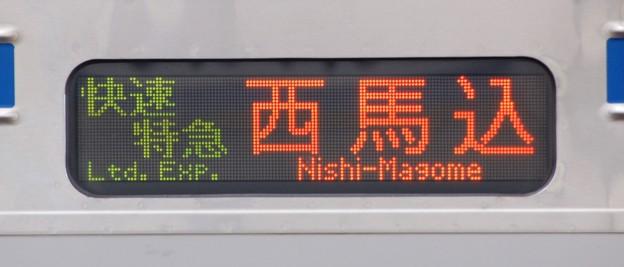 京成3700形行先(LED) 【快速特急】西馬込