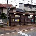 豊橋鉄道・市内線、前畑駅