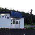 JR北海道・石北本線、呼人駅
