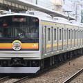 Photos: _MG_6899 南武線205系