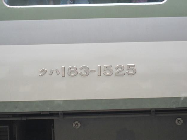 6号車 車番