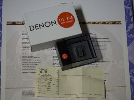 P7060104