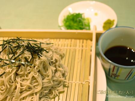 ichigo家史上最強のお蕎麦
