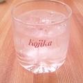 写真: 焼酎・小鹿~♪最近一番の私的ヒットのお酒!久しぶりでうれしー(^0^)