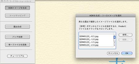スクリーンショット(2010-09-19 9.58.34)