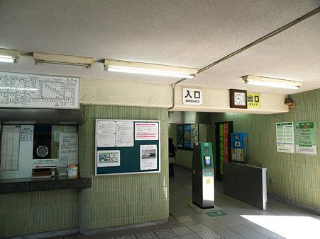 鵠沼駅13