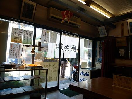 長谷駅前「長兵衛」からの江ノ電2