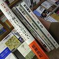 Photos: 今日買った本